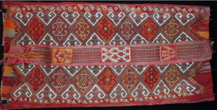 Anatolian Antique Elibelinde �uval Very Fine Tent Band