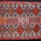 Anatolian Antique Elibelinde Çuval Very Fine Tent Band