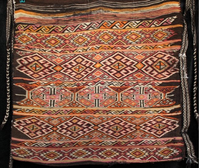 V. Fine Complete Antique Hurc Nomad Chuval Mut Anatolia