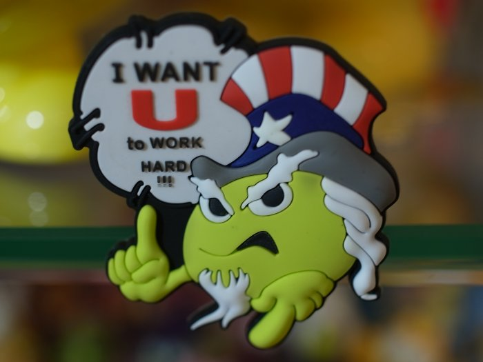 "Emoticon 3-D Magnet "" I WANT U to WORK HARD !!! "" fr emoticonislive.com"