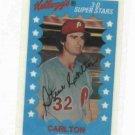 1982 Kelloggs 3D Stars Steve Carlton Baseball Card Philidelphia Phillies