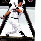 2005 Donruss Zenith Joe Mauer Minnesota Twins