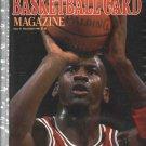 March April 1990 Beckett Basketball Magazine Michael Jordan Issue #1