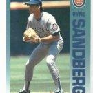 1992 Fleer Citgo 7-11 The Performer Collection Ryne Sandberg Oddball Cubs