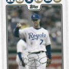 2008 Topps Alex Gordon Kansas City Royals Stadium Giveaway SGA Oddball KCR3