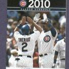 2010 Chicago Cubs Pocket Schedule