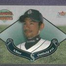 2002 Fleer Tradition Diamond Tributes Ichiro Seattle Mariners
