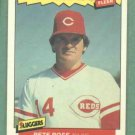 1986 Fleer Baseballs Best Pete Rose Cincinnati Reds Oddball