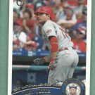 2011 Topps Target Gray Umbrella Joey Votto Cincinnatti Reds # 211 SP