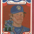 1984 Donruss Diamond Kings Robin Yount Milwaukee Brewers # 1