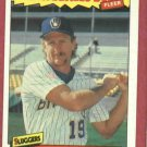 1986 Fleer Baseballs Best Robin Yount Milwaukee Brewers Oddball # 44
