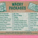 Wacky Packages 3rd Series Checklist