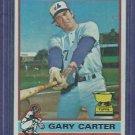 1976 Topps Gary Carter Montreal Expos #441 EXCELLENT CONDITION