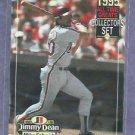 1995 Jimmy Dean All Time Greats Mike Schmidt Philidelphia Phillies Oddball