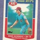 1988 Topps Rite Aid Team MVP's Mike Schmidt Philidelphia Phillies Oddball # 8