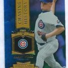 2013 Topps Baseball Chasing History Kerry Wood Chicago Cubs # CH-36 GOLD FOIL VARIATION