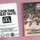 1990 Detroit Pistons Pocket Schedule Joe Dumars