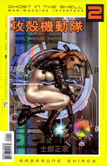 Ghost in the Shell 2: Man Machine Interface US Dark Horse series.