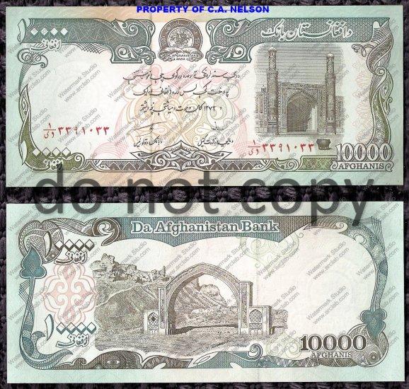 Afghanistan 10,000 Afghanis