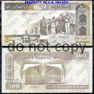 Iran 500 Rials Foreign Paper Money Banknote