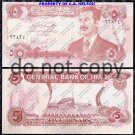 Iraq 5 Dinars Foreign Paper Money Banknote
