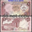Kuwait 1 Dinar 1980 Foreign Paper Money Banknote