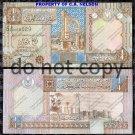 Libya 1/4 Dinar Foreign Paper Money Banknote