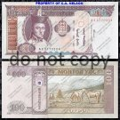 Mongolia 100 Tugrik Foreign Paper Money Banknote