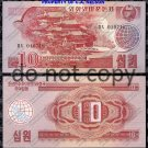 North Korea 10 Won Socialist Visitor Set Banknote