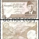 Pakistan 5 Rupees Foreign Paper Money Banknote
