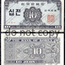 South Korea 10 Jeon Foreign Paper Money Banknote