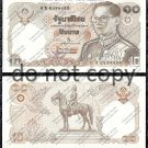 Thailand 10 Baht Foreign Paper Money Banknote
