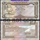 Yemen 20 Rials Foreign Paper Money Banknote