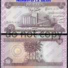 Iraq 50 Dinar Current Foreign Paper Money Banknote