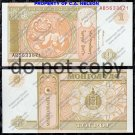 Mongolia 1 Tugrik Foreign Paper Money Banknote