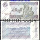 Mynamar 1 Kyat Foreign Paper Money Banknote