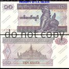 Mynamar 10 Kyats Foreign Paper Money Banknote
