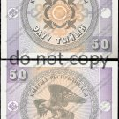 Kyrgyzstan 50 Tyiyn Foreign Paper Money Banknote