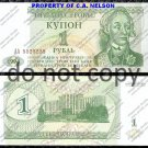 Transnistria 1 Ruble Foreign Paper Money Banknote