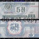 North Korea 5 Chon Capitalist Visitor Set Foreign Paper Money