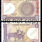 Bangladesh 1 Taka Foreign Paper Money Banknote