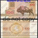 Belarus 100 Rublei Buffalo Foreign Paper Money Banknote