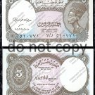 Egypt 5 Piastres Foreign Paper Money Banknote