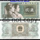 China 2 Jiao Foreign Paper Money Banknote
