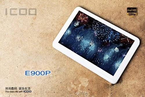 Full HD 1080P ICOO E900P 5inch palm player mp4