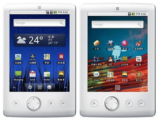 SmartQ T7 3G MID