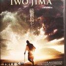 Letters from Iwo Jima (DVD, R, CC, 2010) Ken Watanabe, Drama  Like New