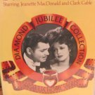 San Francisco (VHS, NR, ClamShell, 1936) Clark Cable, Jeanette MacDonald, Vintage Musical Like New