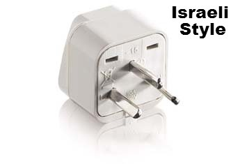 Israel Plug Adapter 3 Pin With Universal Output