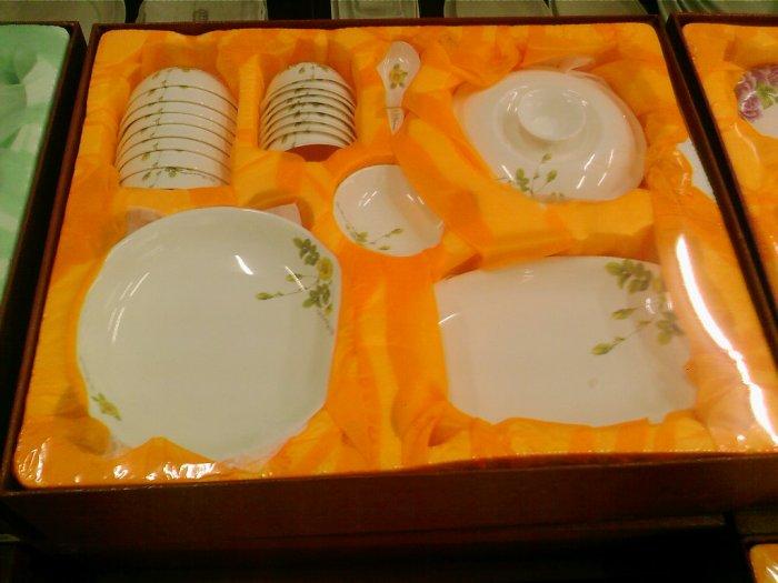 Chinese Magnesia Ceramics Table Set 38 PCS Flower 06
